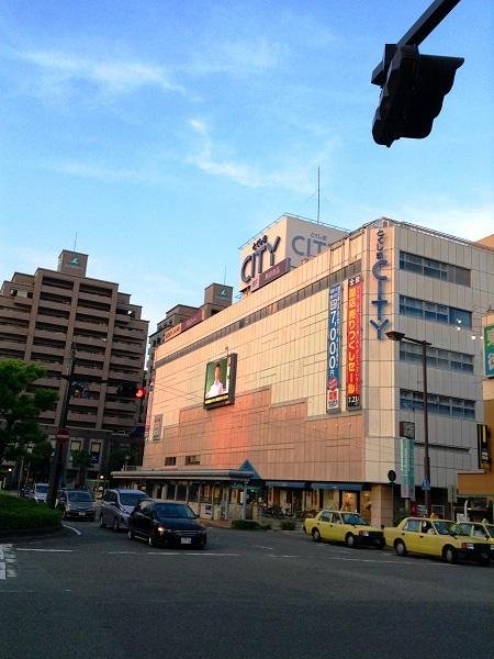 閉店前日の徳島CITY