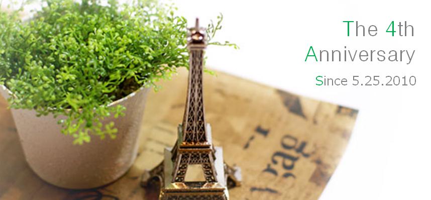 観葉植物専門サイト『日々の営み』は、おかげさまで4周年!